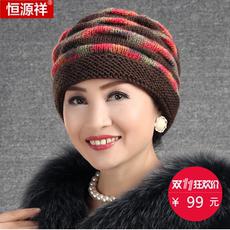 恒源祥帽子女冬天毛线帽中老年羊毛妈妈盆帽秋冬季加厚保暖