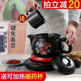 航方全自动分体陶瓷煎药壶