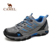 骆驼鞋子男 夏季男鞋网鞋男运动鞋男透气休闲鞋跑步鞋耐磨户外鞋