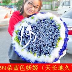 温州鲜花店 生日鲜花情人节鲜花速递11朵蓝玫瑰蓝色妖姬19 33 99
