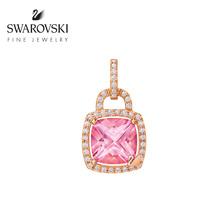 施华洛世奇 LOVE LOCK 18K玫瑰金托帕石钻石吊坠女高级珠宝首饰品