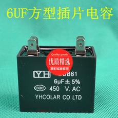 优质空调配件 CBB61 6UF空调电风扇电容器插片启动电容