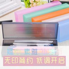 创意透明塑料磨砂笔盒 儿童简约铅笔盒男 小学生文具盒透明铅笔盒