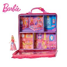 Barbie芭比娃娃与神秘之门之场景套装 女孩过家家玩具BLP48