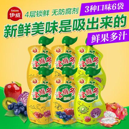伊威津维多果泥苹果泥宝宝零食儿童水果泥婴儿辅食果泥蓝莓泥6袋