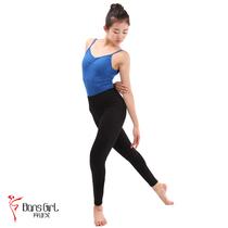 丹诗戈 紧身练功裤 弹力运动裤 健美裤 瑜伽裤 芭蕾舞蹈裤 九分裤