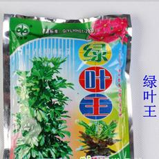 特价园艺绿叶王盆栽专用花肥培养土观叶花卉专用盆景肥料花草必备