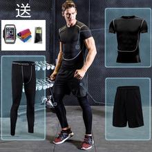 速干短袖 健身服男运动套装 t恤紧身衣篮球跑步训练服夏季三件套