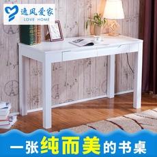 白色实木书桌简约现代家用电脑桌中小学生写字台书房卧室办公桌子