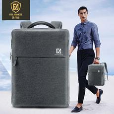 EA德国商务双肩包男背包大学生书包防泼水电脑包时尚轻便旅行背包