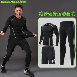 男士健身运动速干紧身衣两件套