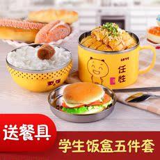 美厨双层304不锈钢饭盒 小学生可爱女日式2层儿童卡通餐盒便当盒