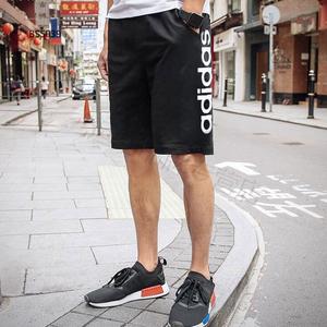 Adidas阿迪达斯短裤男子阿迪夏季速干透气运动跑步宽松休闲五分裤篮球裤