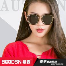 韩版复古个性太阳镜女潮2017新款圆脸大框明星款墨镜百搭前卫眼镜