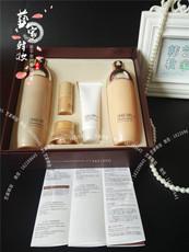 现货韩国专柜su:m37/呼吸花园绽放系列水乳保湿滋润套盒孕妇可用