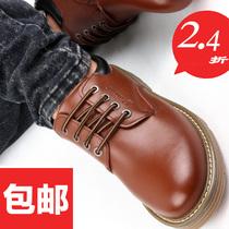 英伦潮流马丁靴男鞋 复古男士 秋冬季大头皮鞋 韩版 休闲鞋 子工装