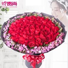 红玫瑰鲜花送生日同城速递北京杭州上海广州深圳成都西安南京