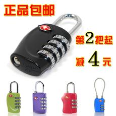 正品TSA330 旅行李箱包出国TSA海关锁密码锁健身房橱柜挂锁包邮