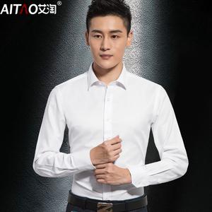 艾淘保暖衬衫男长袖修身工装商务职业正装蓝色白衬衣青年加绒加厚长袖衬衫男