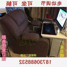 网吧沙发 电脑专用一体桌椅 个人沙发一体机 网咖沙发 电脑办公椅