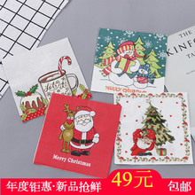 Color printed napkin, napkin, tissue, Christmas party decorations, Christmas paper towel S163-168