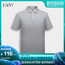 英伦翻领上班休闲修身 商务t恤夏季 HANY男装 纯灰色冰丝polo衫 短袖