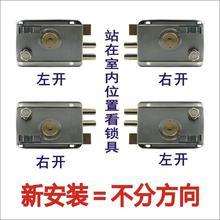 五房间舌头型家用 房门锁老式门锁单内锁锁具锁芯通用木门锁外装