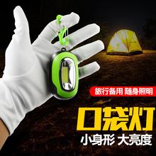 旅行小夜灯 户外迷你露营帐篷灯家用停电应急备用磁铁吸附led照明
