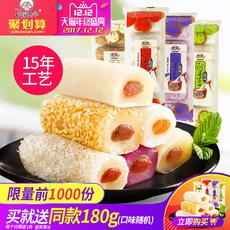 阿婆家的爆浆麻薯干吃汤圆180gx3糕点点心零食糯米糍粑早餐食品