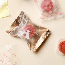 楼尚中秋月饼包装袋带塑料托雪花酥透明盒牛轧糖饼干自封自粘袋子