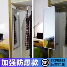 衣柜镜子推拉镜折叠试衣镜家用防爆内置镜子全身多功能旋转穿衣镜