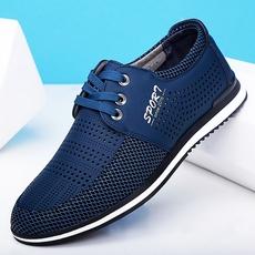 四季男士鞋子休闲皮鞋透气男款商务鞋夏款男鞋防臭男生潮鞋男装鞋