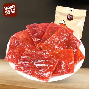 淘豆原味猪肉脯猪肉干250g休闲零食品靖江特产美食小吃独立小包装猪肉干