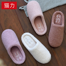 Half-pack Couple with Cotton Slippers in Autumn and Winter