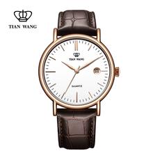 天王表正品时尚潮流腕表男士皮带手表简约休闲石英表GS3874