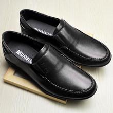 男士真皮鞋子商务男鞋休闲鞋英伦豆豆鞋圆头韩版软底软面皮爸爸鞋