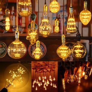 爱迪生led灯泡e27螺口复古光源火树银花满天星灯泡咖啡厅个性装饰