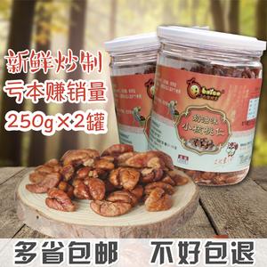 新货山核桃仁临安小核桃仁罐装原味野生坚果小胡桃肉500g孕妇零食核桃