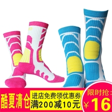 Free Domestic Freight SOARED Roller Skating Socks Skating Socks Skating Socks Skating Socks Outdoor Sports in Summer Cotton Socks Comfortable Ventilation