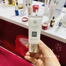 日本Ampleur 超清爽不油腻 焕白亮肤含美容液美白防晒乳霜30g
