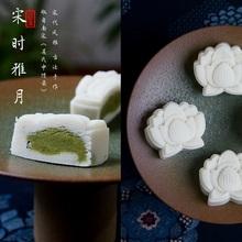 素直南宋雅月抹茶味糕点传统杭州特产手工包装 冰糕颜值点心零食礼