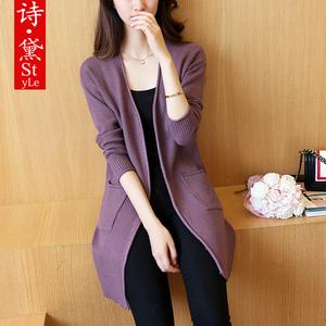 中长款针织衫女开衫韩版2016秋装新款女装修身毛衣外套上衣外搭潮女外套