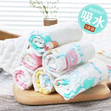 Baby mouth towel, baby gauze towel, face wash, new children's products, super soft cotton scarf, child towel.