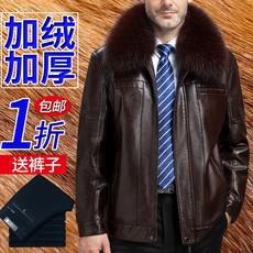 中老年皮衣男冬季加绒加厚保暖外套爸爸装海宁中年男士真皮皮夹克