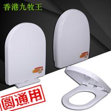 九牧王马桶盖 圆U型老式缓降盖子配件通用加厚厕所抽水坐便器盖板