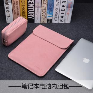 苹果联想华为戴尔小米macbookair笔记本macbook电脑包macbookpro内胆包air13.3寸pro13女12男15保护套14皮mac