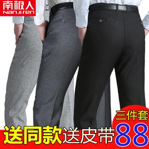 南极人休闲裤男中年宽松直筒西裤长裤夏季薄款男裤中老年爸爸裤子中老年男装