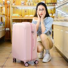 箱包潮 拉杆箱包行李箱女大学生旅游箱子20246尺寸旅行箱女士密码