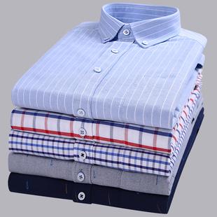 春季新款全棉牛津纺长袖衬衫男商务休闲男装修身青年条纹纯棉衬衣