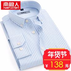 南极人男士长袖衬衫浅蓝色条纹纯棉牛津纺中年商务休闲衬衣春新款